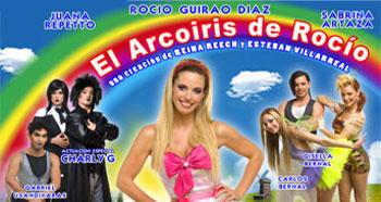 Contratar a El Arcoiris de Rocio Guirao Diaz